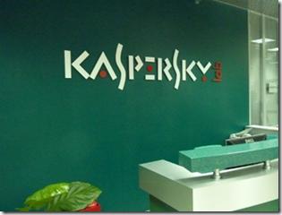 Лаборатория Касперского взломала пароль червя Flame.